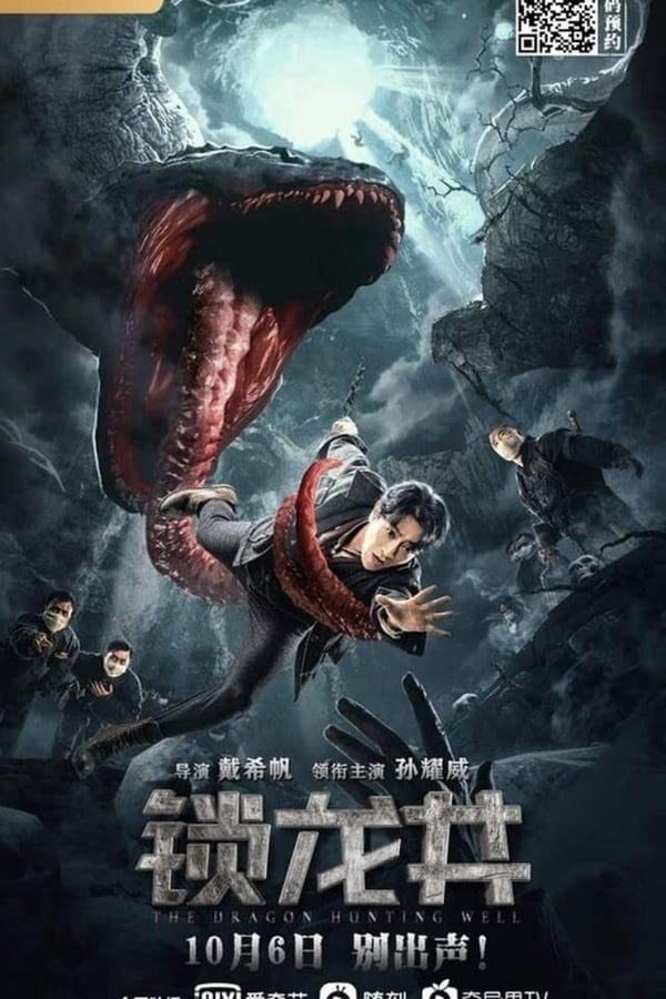 The Dragon Hunting Well (2020)  720p HDRip Dual Audio [Unofficial Dubbed] Hindi-Chinese x264 AAC