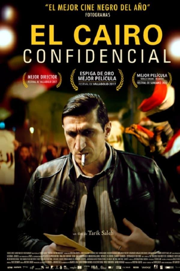 El Cairo confidencial ()