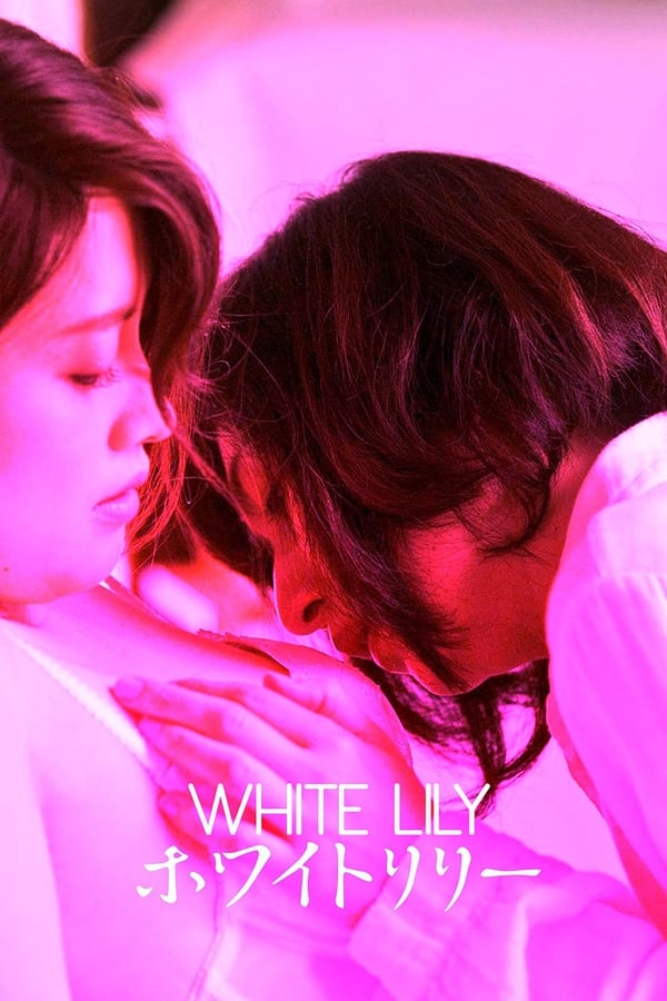 White Lily (2016) JAPANESE | x264 Blu-Ray | 1080p | 720p | Adult Movies | Download | Watch Online | GDrive | Direct Link