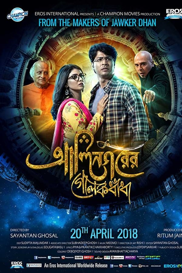 Alinagarer Golokdhadha (2018) Bengali Full Movie 1080p WEB-DL | 720p | | 5 GB | 2 GB | Download | Watch Online | GDrive