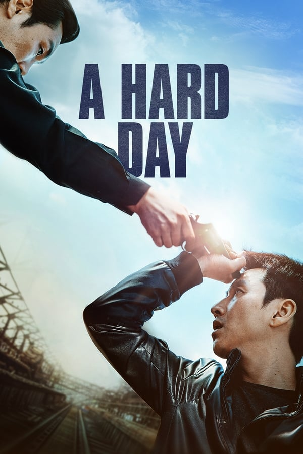 მძიმე დღე / A Hard Day ქართულად