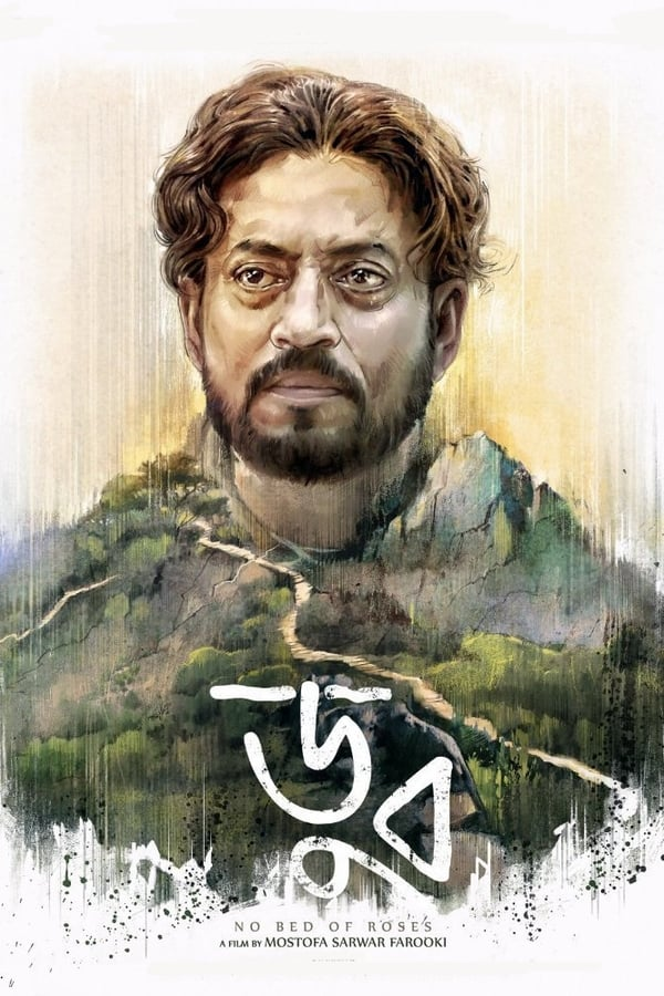 Doob – No Bed of Roses (2017) Bengali Full Movie 720p WEB-DL | 1.76 GB | Download | Watch Online | Direct Links | GDrive