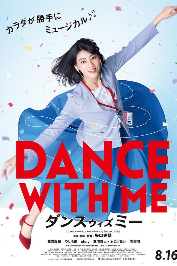 Imagen Dance With Me