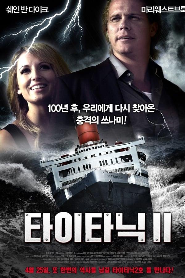 1qp Bd 1080p Titanic Ii Español Película Subtitulado 86rbsiaiga