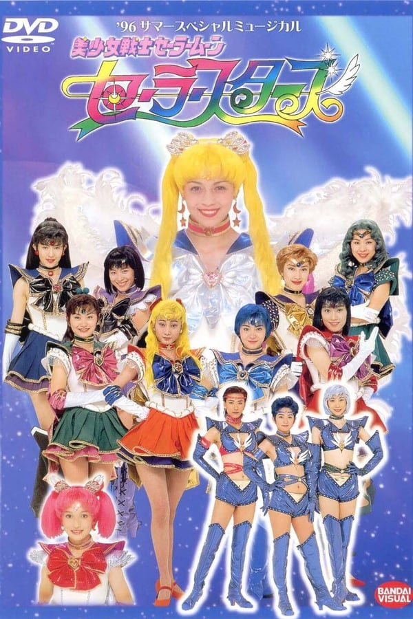 Assistir Sailor Moon Stars Online