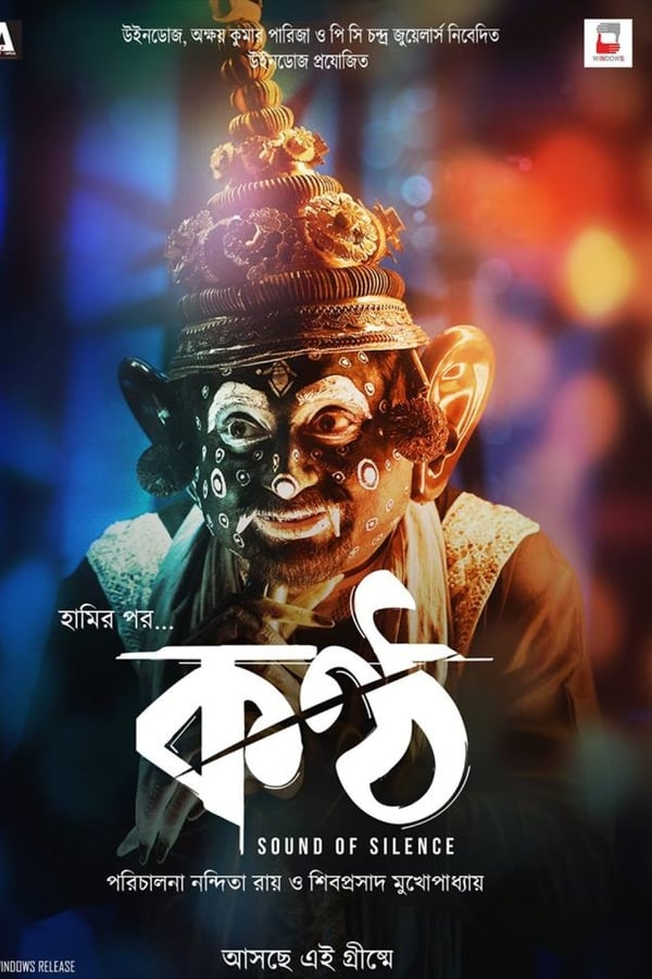 Konttho (2019) Bengali | x264 Hoichoi WEB-DL | 1080p | 720p | 480p | Download | Watch Online | GDrive | Direct Links