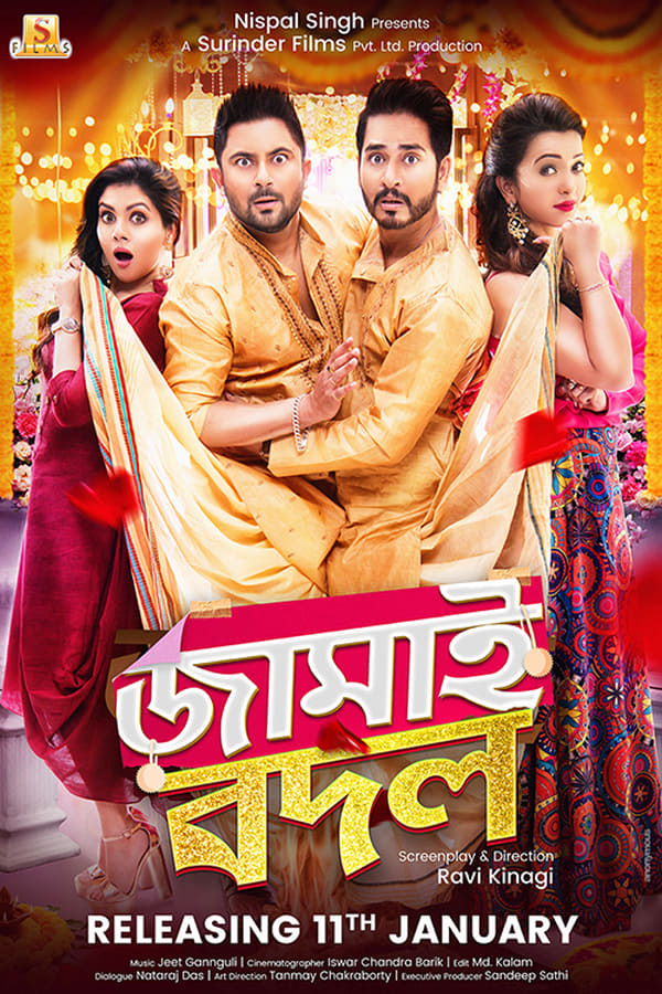 Jamai Badal (2019) Bengali | Hotstar Exclusive | x264 WEB-DL | 720p | Download | Watch Online | GDrive | Direct Links