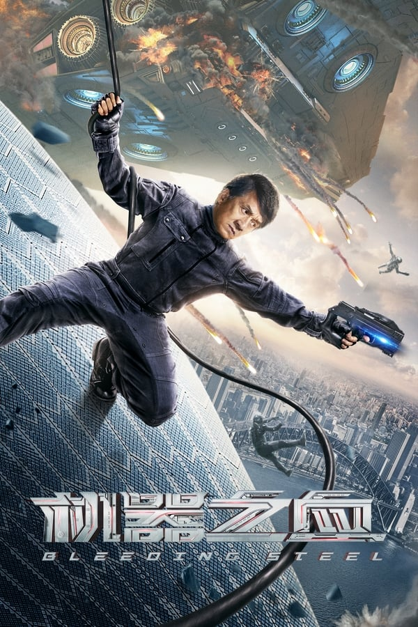 Assistir Bleeding Steel Online