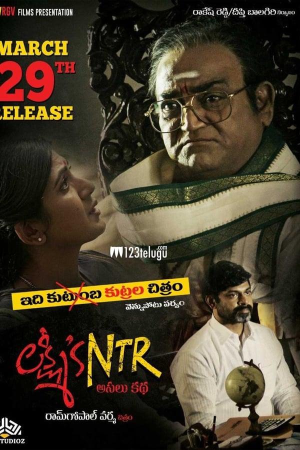 Lakshmi's NTR (Telugu)