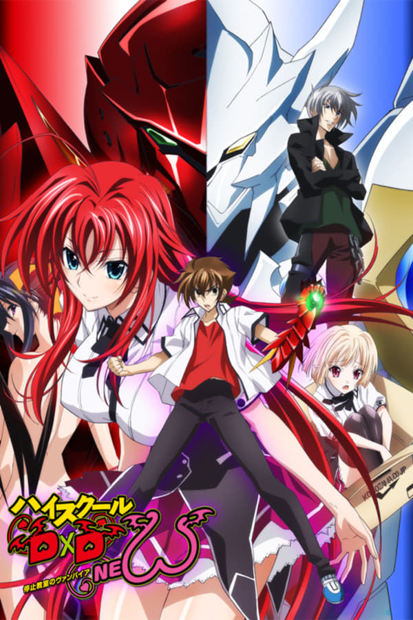Assistir HighSchool DxD Online