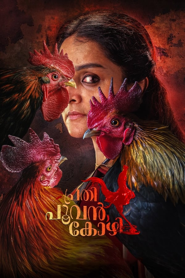 Prathi Poovankozhi (2019) [Malayalam+ESub] | x264 WEB-Rip | 720p | 480p | Download | Zee5 Exclusive | Watch Online | GDrive | Direct Links
