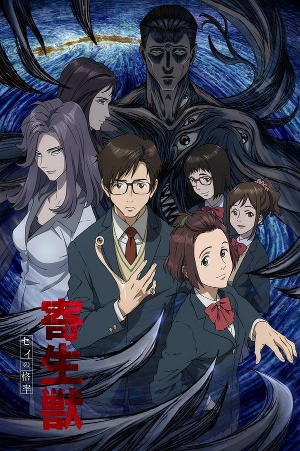 Kiseijuu: Sei no Kakuritsu (Parasyte) Online