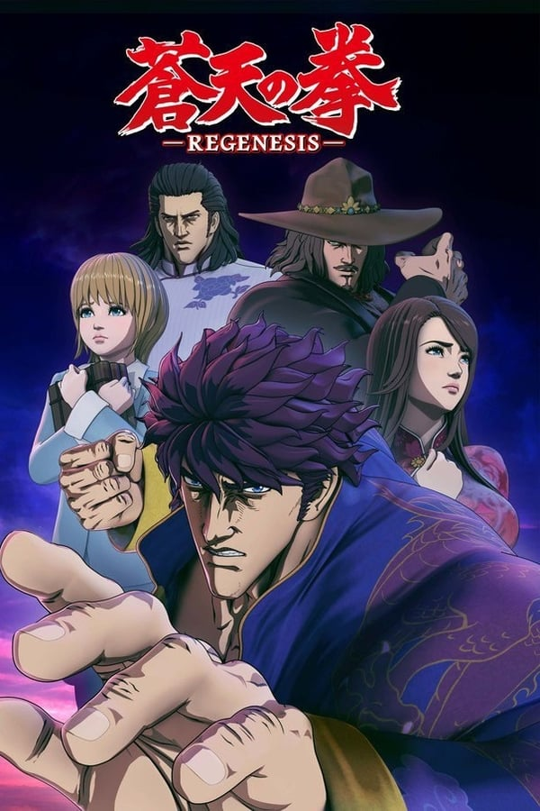 Assistir Souten No Ken Re:Genesis Online