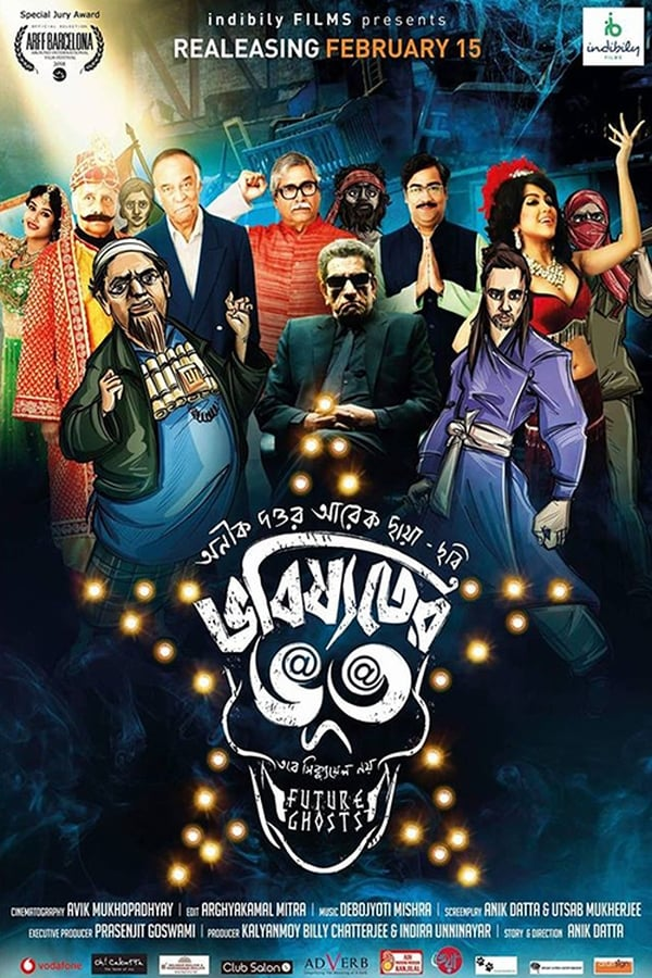 Bhobishyoter Bhoot (2018) [Bengali+ESub] | x264 WEB-Rip | 720p | 480p | Download | Watch Online | GDrive | Direct Links