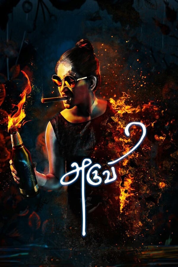 Aruvi (2016) Hindi Dubbed | x264 WEB-Rip | 720p | 480p | Download | Watch Online | GDrive | Direct Links