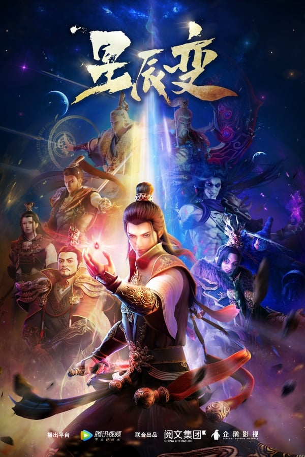 Assistir Xing Chen Bian (Legend of Immortal) Online
