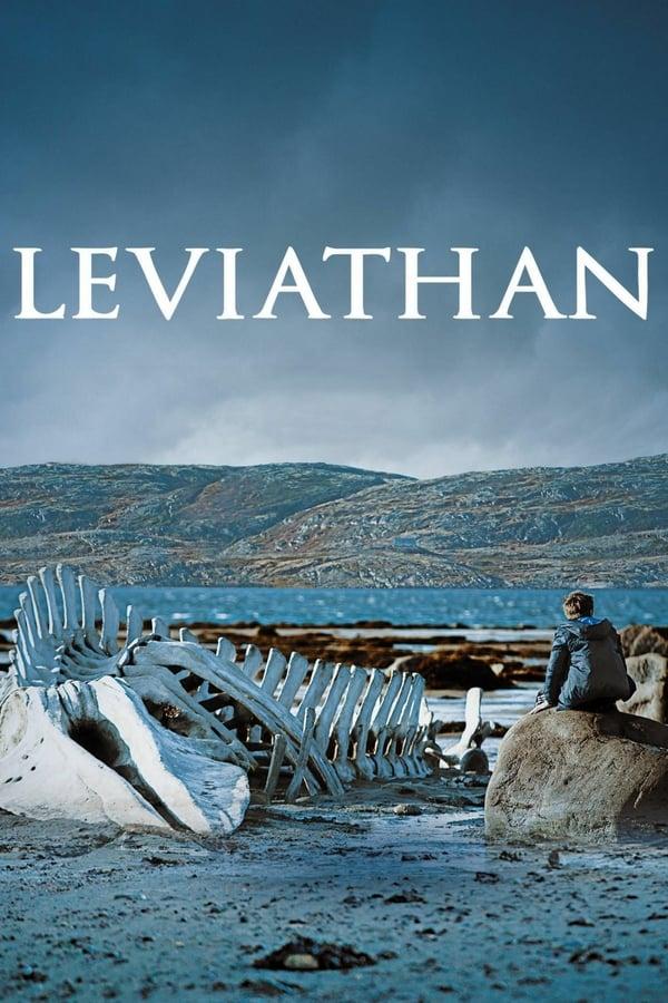 ლევიათანი / Leviathan