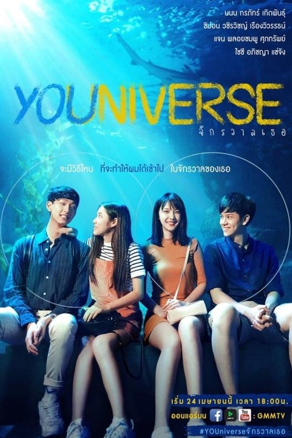 Imagen YOUniverse จักรวาลเธอ