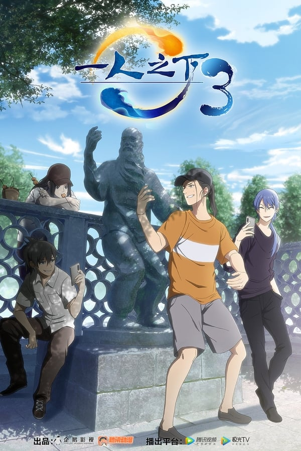 Assistir Hitori No Shita: The Outcast Online