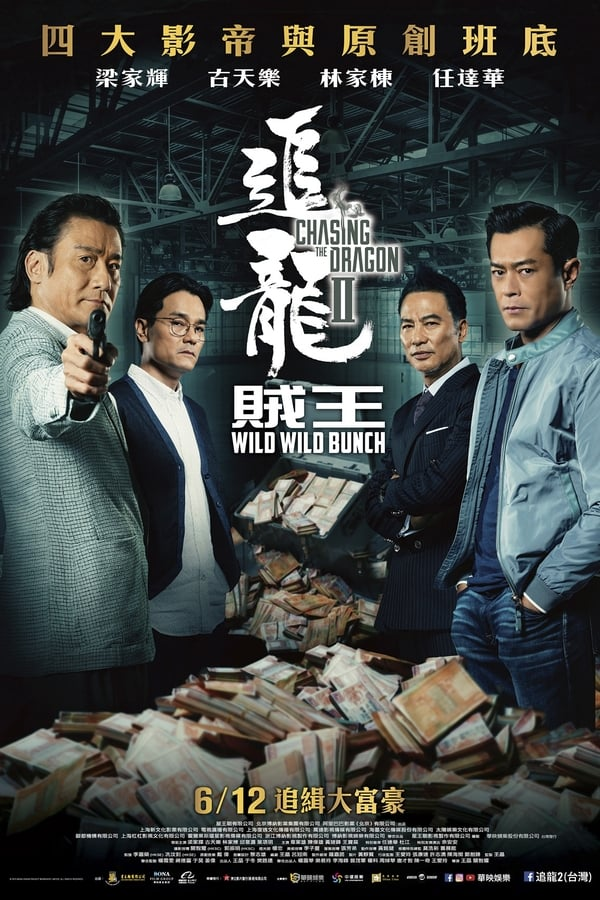 Nonton Film Chasing the Dragon II: Wild Wild Bunch (2019)