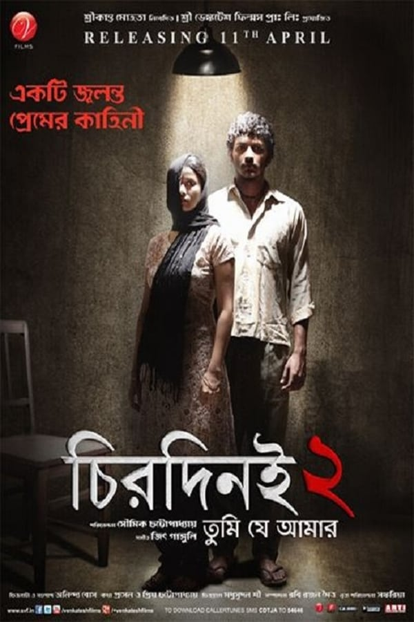 Chirodini Tumi Je Amar 2 (2014) Bengali Full Movie 1080p WEB-DL | 720p | 2.60GB | 1.50GB | Hoichoi Exclusive | Download | Watch Online | Direct Links | GDrive