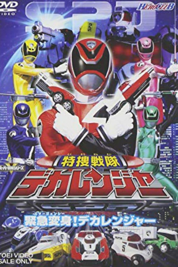 Assistir Sentai Dekaranger Online