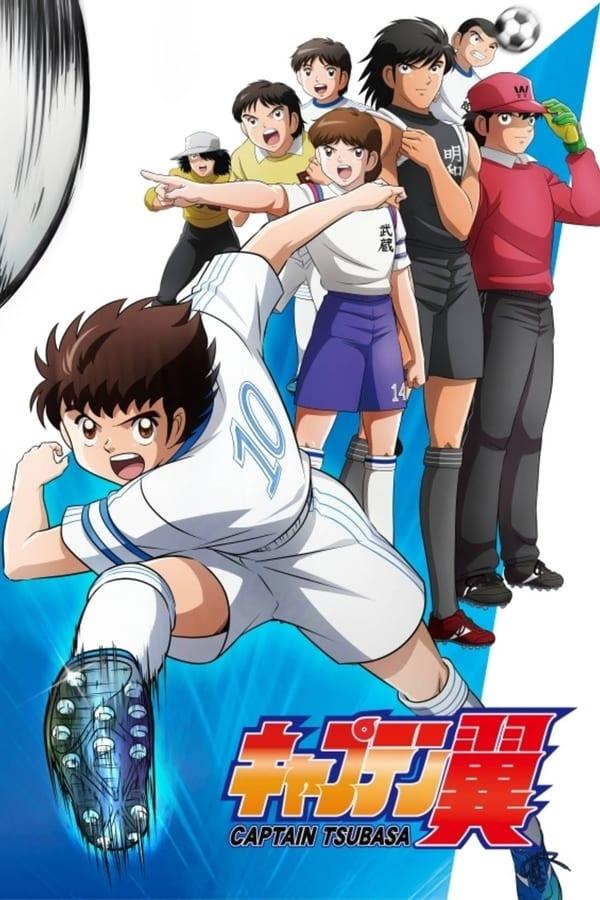 Captain Tsubasa Saison 1