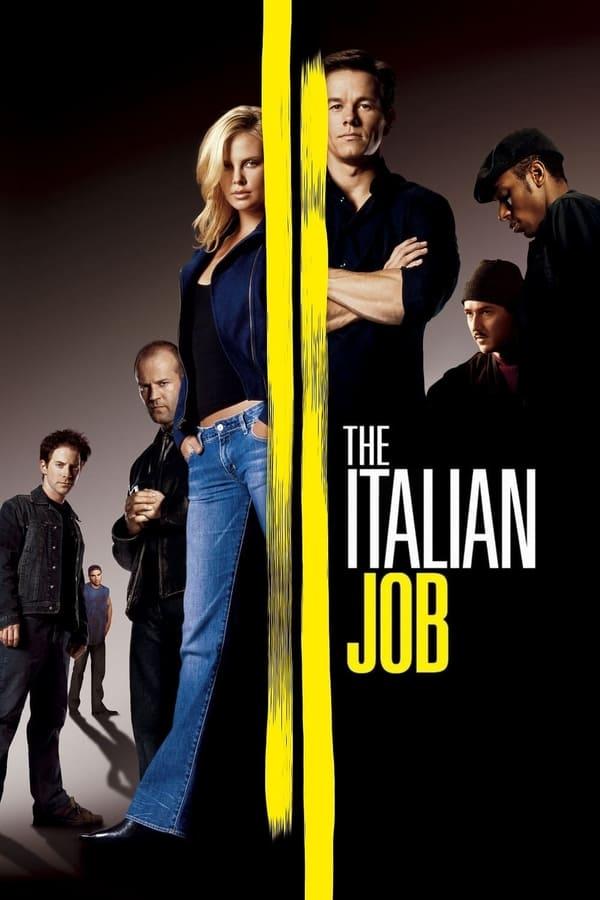 ძარცვა იტალიურად / The Italian Job ქართულად