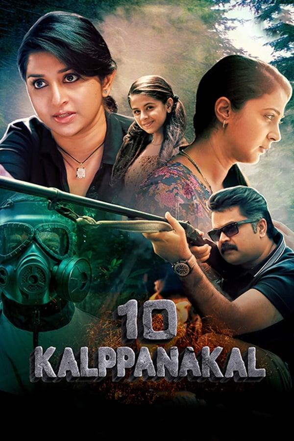 10 Kalpanakal (Malayalam)