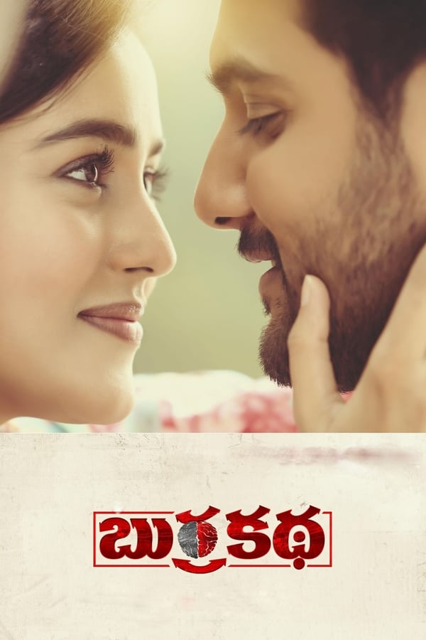 Burra Katha (2019) Hindi Dubbed | x264 WebRip | 720p | 480p | Download | Watch Online | GDrive | Direct Links