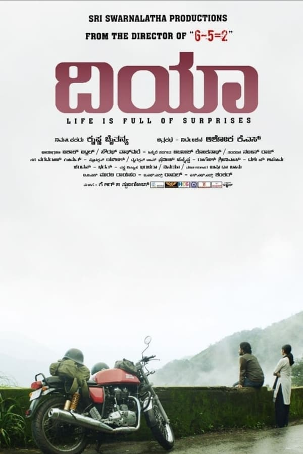 Dia (2020) Kannada | x265 10bit AMZN WEB-Rip HEVC | 1080p | 720p | 480p | Download | Watch Online | GDrive | Direct Links