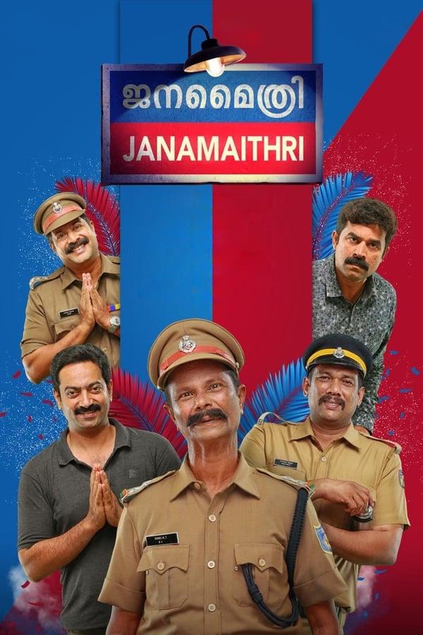Janamaithri (Malayalam)