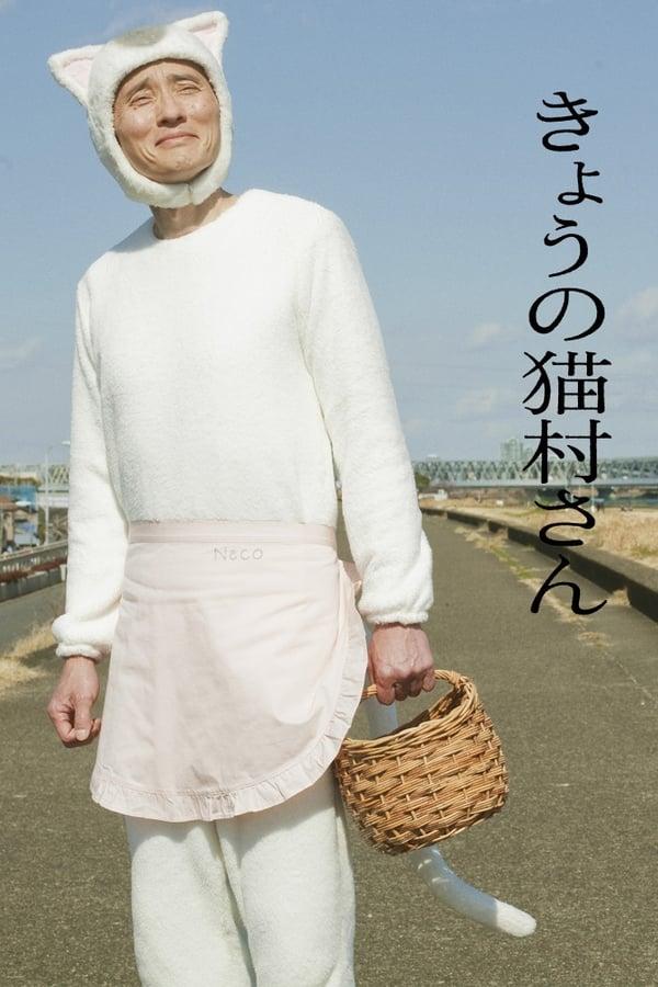 Imagen Today's Nekomura-san