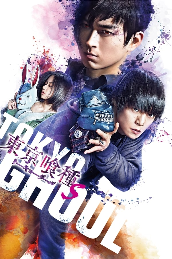 Imagen Tokyo Ghoul 'S'