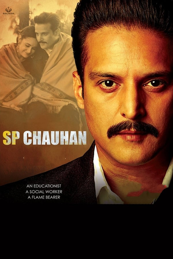SP Chauhan (Hindi)