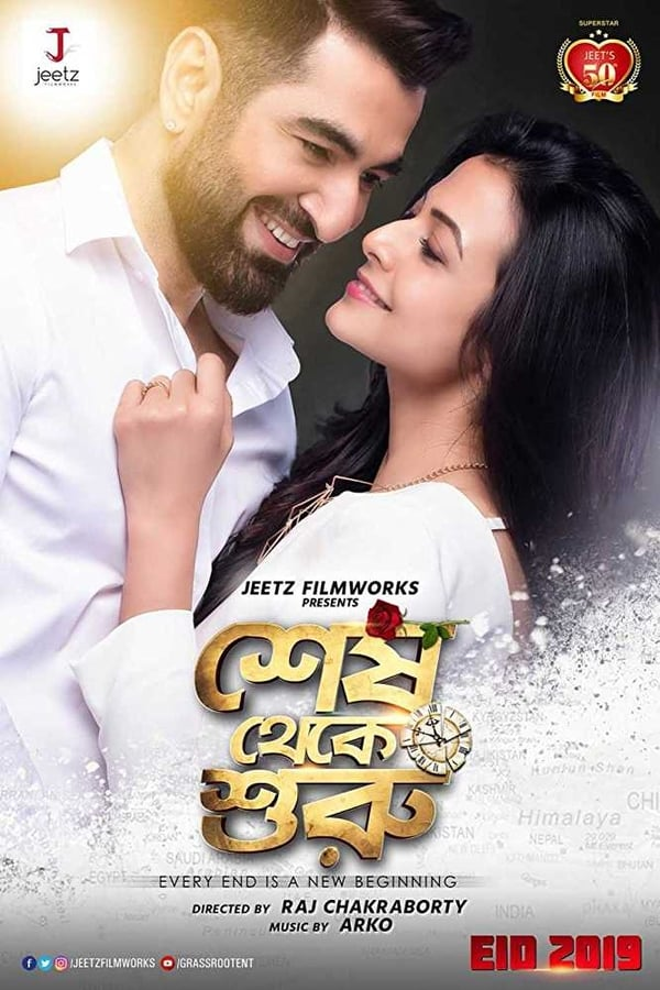 Shesh Theke Shuru (2019) Bengali Full Movie 1080p WEB-DL | 720p | 1.90GB | 980MB | Zee5 Exclusive | Download | Watch Online | Direct Links | GDrive