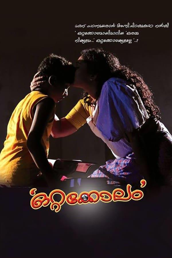 Ottakolam (Malayalam)