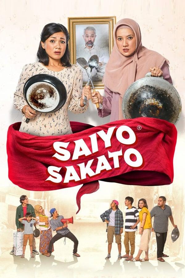 Saiyo Sakato (2020)