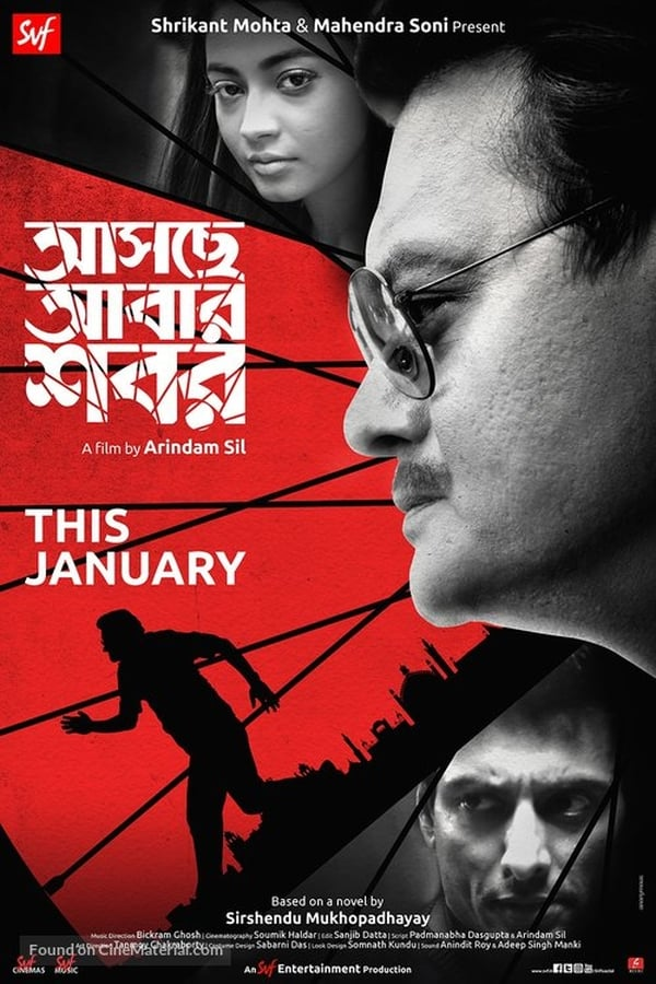 Asche Abar Shabor (2018) Bengali | 10bit AMZN WEB-Rip HEVC | 1080p | 720p | 480p | Download Bengali Movie | Watch Online | GDrive | Direct Links