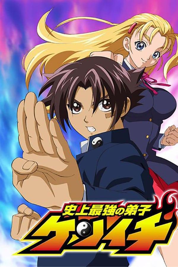 Shijou Saikyou No Deshi Kenichi Online