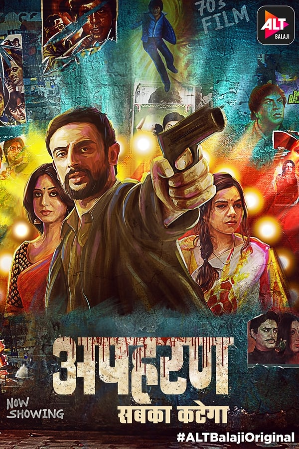 Apharan – Season 01 Complete | 8bit WEB-Rip HEVC | 720p | AltBalaji Exclusive Series | Download | Watch Online | GDrive | Direct Links