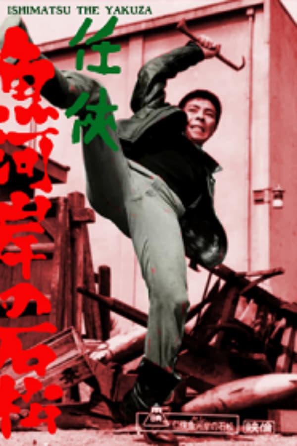 Ishimatsu, the Yakuza