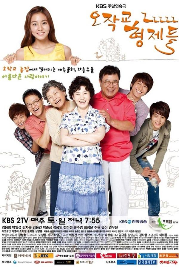 Ojakgyo Family (2011)