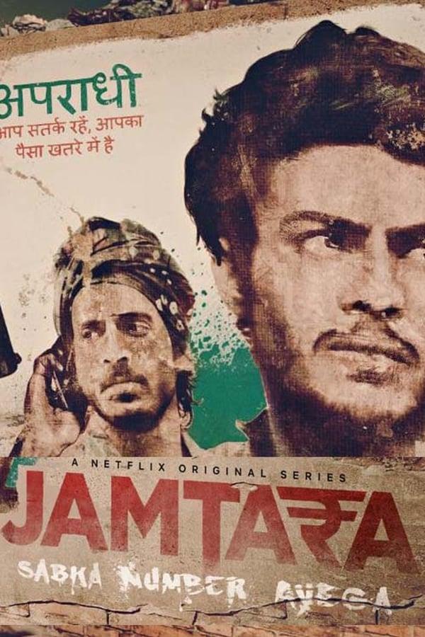 Jamtara – Sabka Number Ayega Season 1
