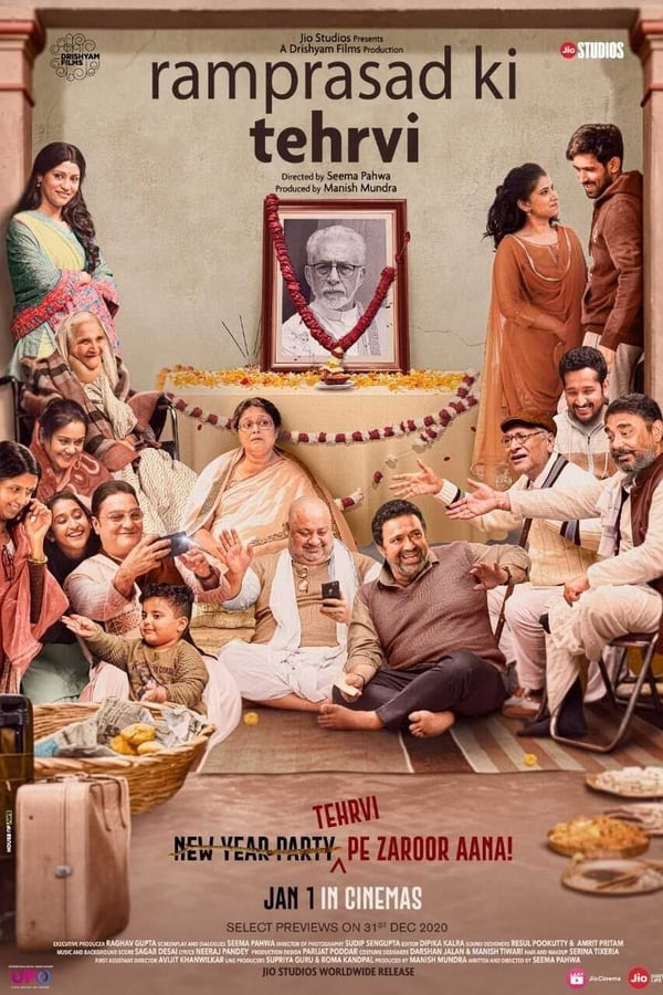 Ramprasad Ki Tehrvi (2021) Hindi 1080p | 720p | 480p WEB-DL x264 AAC