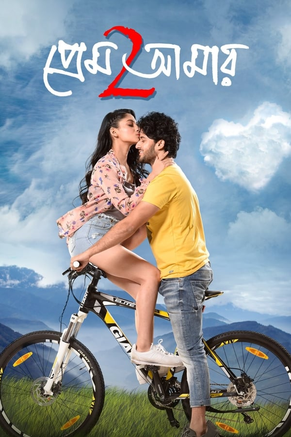 Prem Amar 2 (2019) Bengali Full Movie 1080p WEB-DL | 2 GB | Download | Watch Online | Direct Links | GDrive