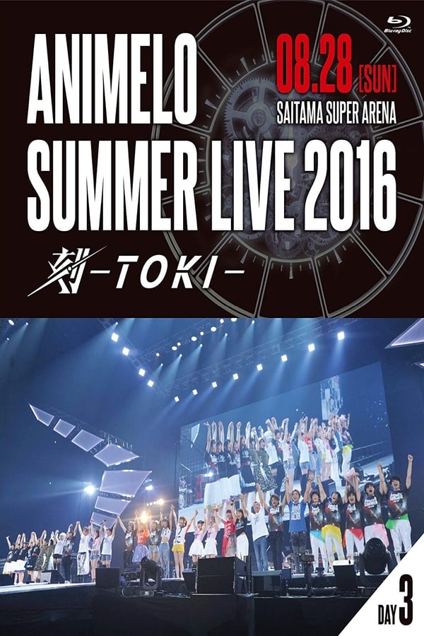 Animelo Summer Live 2016 刻-TOKI- 8.28