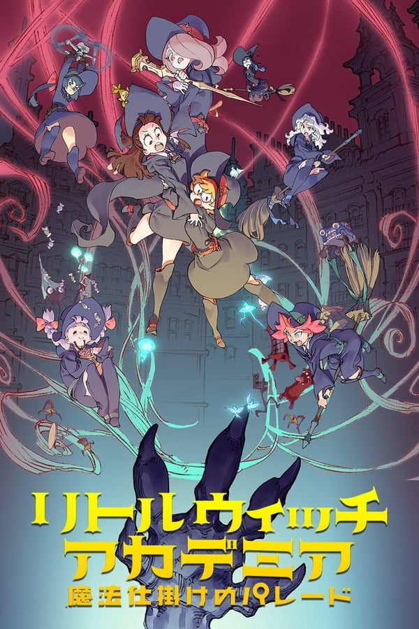 Assistir Little Witch Academia: A Parada Encantada Online