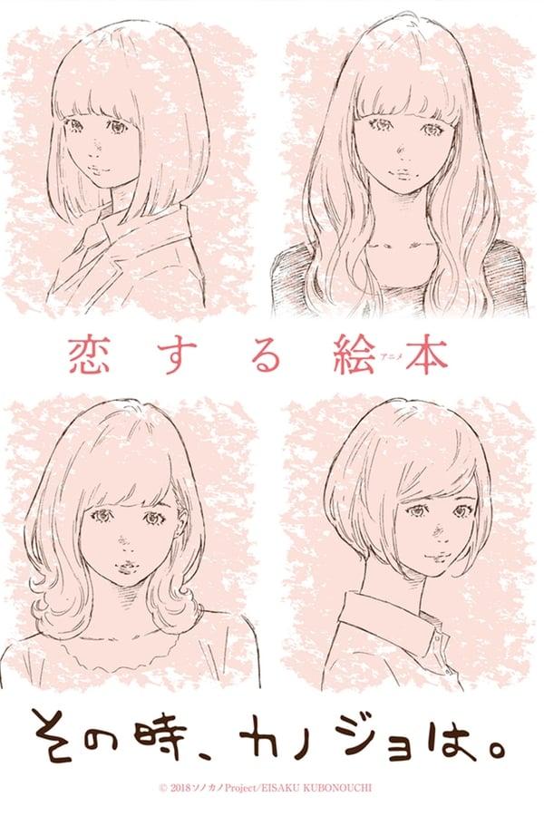 Assistir Sono Toki, Kanojo wa. Online