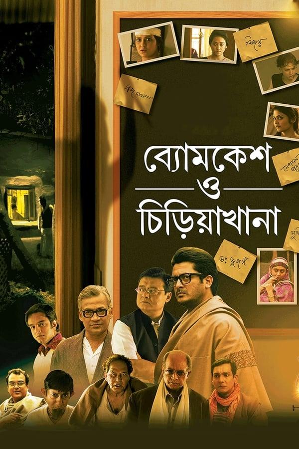 Byomkesh O Chiriakhana (2016) Bengali Full Movie 1080p WEB-DL | 720p | | 1.83 GB, 1.08 GB | Download | Watch Online | Direct Links | GDrive